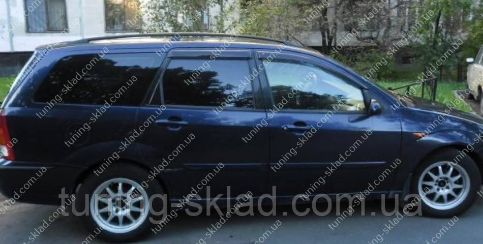 Ветровики окон Форд Фокус 1 универсал (дефлекторы боковых окон Ford Focus 1 Wagon)
