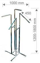 Вішалка 4-х рожк.скошена з регулюванням висоти