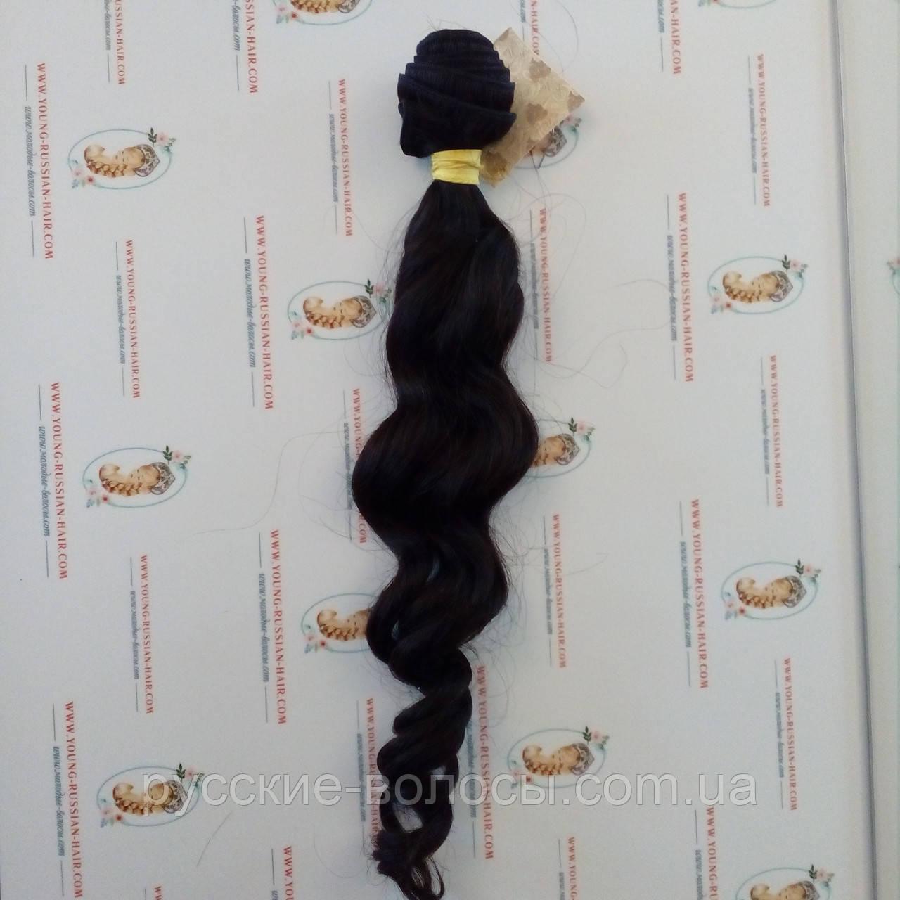 НОВЫЕ ПОСТУПЛЕНИЯ!!! Тресс из славянских волос 55 см PREMIUM