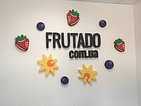 Вывеска компании Frutado