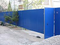 Профнастил стеновой С-15 5005 0,4