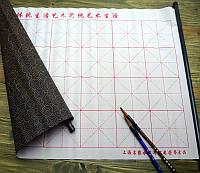 Свиток для каллиграфии водой с сеткой (71х47 см)