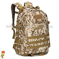 Тактический рюкзак 45 л Digital Desert