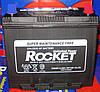 Аккумулятор Rocket 6СТ-45 Азия Евро, 45 А/ч