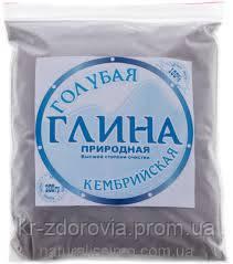 Где купить глину голубую кембрийскую для лечения суставов и позвоночника медицина жидкость в коленном суставе