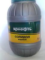 Мастило Ярнефть Солідол жировий 2кг