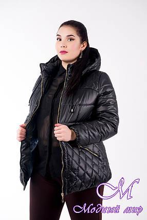 Осенняя женская куртка большого размера черная (р. 46-54) арт. Куртка № 27, фото 2