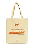 Еко-сумки #яПомагаюМиколаю