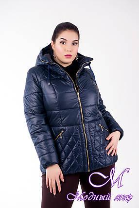 Демисезонная женская куртка большого размера темно-синяя (р. 46-54) арт. Куртка № 27, фото 2