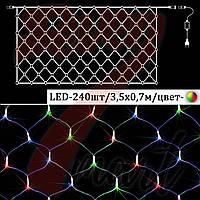 Гирлянда светодиодная Сетка 240, Мультицветная, 3,5 м*0,7 м