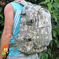 Тактический рюкзак 45 л ACU
