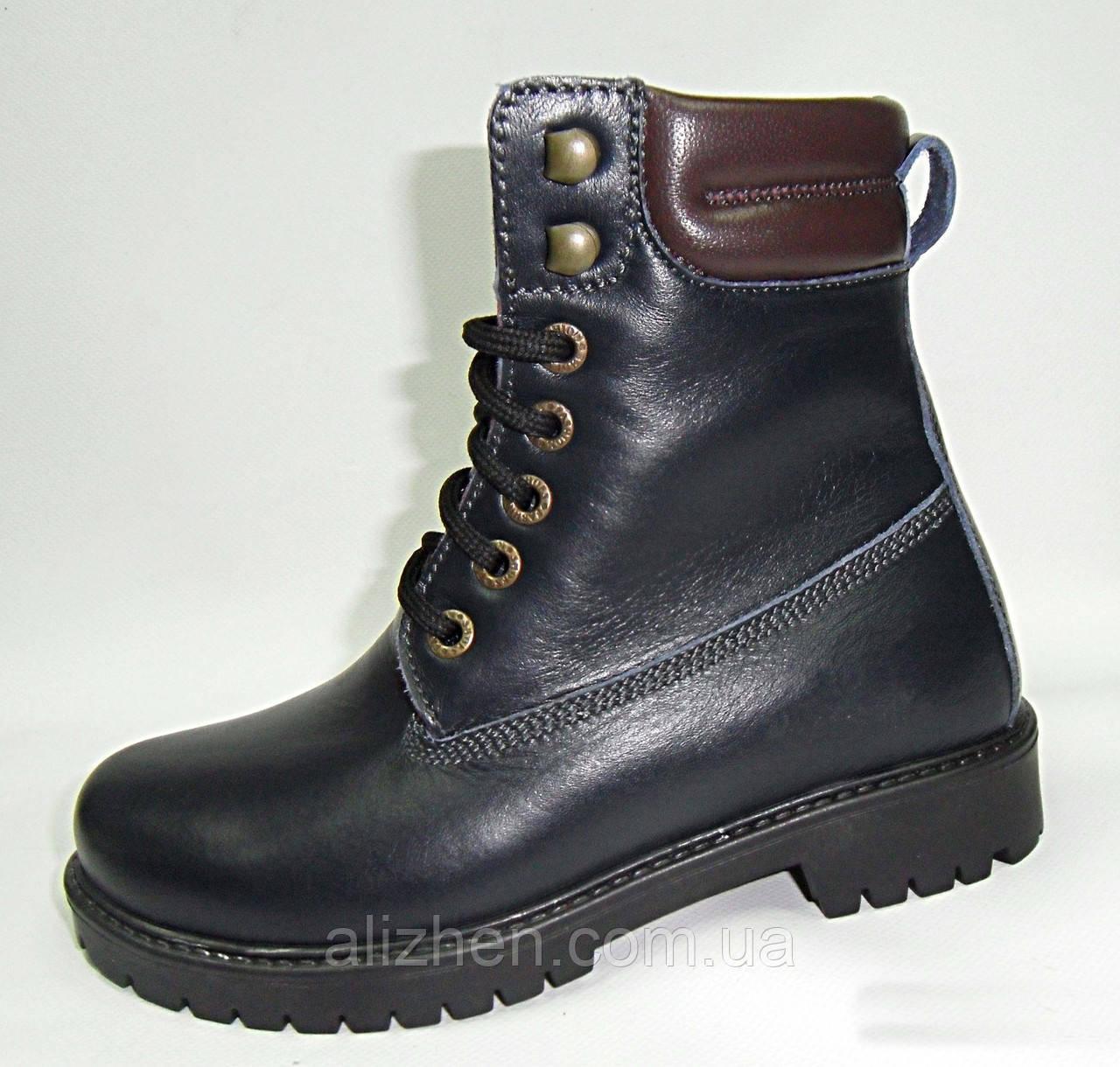 0797a7264 Зимниекожаніе ботинки на девочку 32,33,34,35,36,37,38,39 р, цена 1 ...