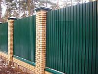Профнастил стеновой С-15 6005 0,45