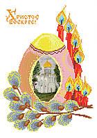 Схема для вышивки бисером Рушник пасхальный 3
