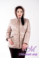 Женская бежевая осенняя куртка большого размера (р. 46-54) арт. Куртка № 27