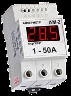 Амперметр Ам-2 (50А)
