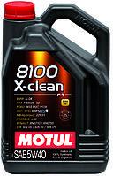 Масло синтетическое моторное для автомобилей Motul 8100 X-Clean 5W40, 5л