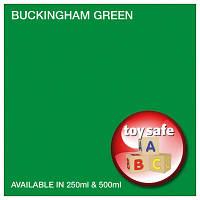 Краски для небольших видов работ SMALL JOB PAINT  зеленый( Buckingham Green ) 250мл