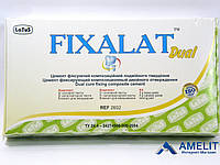Фиксалат Дуал (Fixalat Dual, Латус, Украина), 2х5г + блокнот