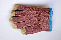Качетвеные вязаные перчатки