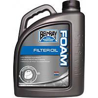 Масло для пропитки воздушного фильтра мотоциклов Bel-Ray Foam Filter Oil, 4л