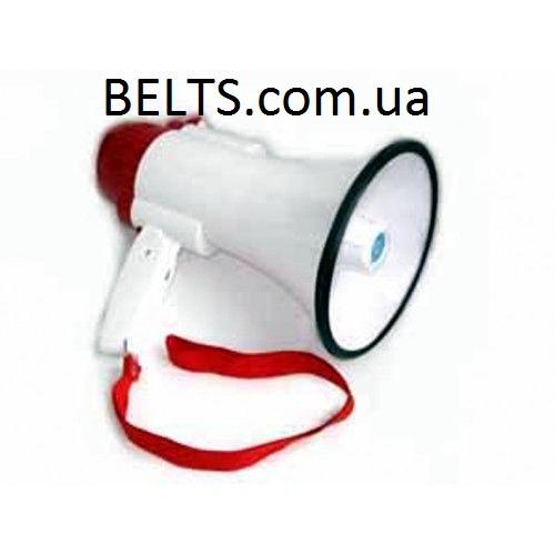 Громкоговоритель Мегасфон (Рупор)  RD-15 вт