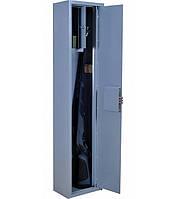 Сейф оружейный ШЗ-1250