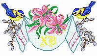 Схема для вышивки бисером Рушник пасхальный 9