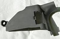 Накладка порога передняя угловая левая с крышкой Ланос GM корея ориг 96235983