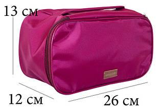 Дорожный органайзер для косметики (13*26*12 см) ORGANIZE K008 (разные цвета) , фото 2
