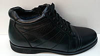Vitto-Rossi зимние мужские ботинки черного цвета из кожи на меху