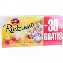 Чай чорний Rodzinna (Родзына) 104 пакету 145 р. Польща