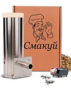 Дымогенератор для коптильни холодного копчения - Смакуй 3.0