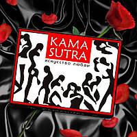 Шоколадный набор  ''KAMA SUTRA'' камасутра  60 гр.