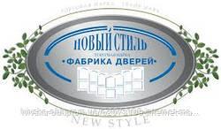 """ТМ """" Новий Стиль """""""