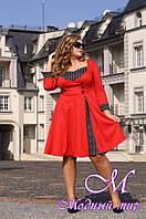 Красивое женское платье больших размеров (48-90) арт. Ретро