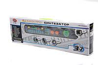 Детский орган play smart 0886 mq005fm Синтезатор сеть микрофон fm-радио