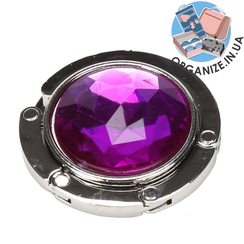 Складной держатель для сумки (фиолетовый)