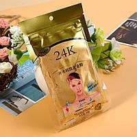 Азиатская маска с биозолотом и коллагеном для разглаживаемся и умягчения кожи