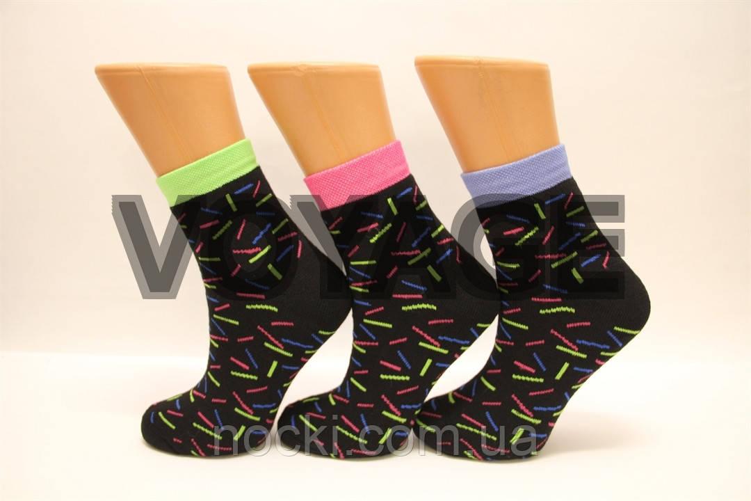 Женские носки махровые KJP