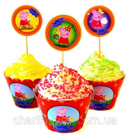 Набор топперов и корзинок для капкейков  Пеппа 6 шт. бумажные на День рождения, фото 2