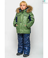 Практичная зимняя куртка и штаны  для мальчиков