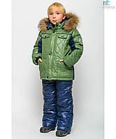 Практичная зимняя куртка и штаны  для мальчиков на рост 104-110