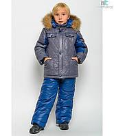 Красивая зимняя куртка и штаны для мальчика