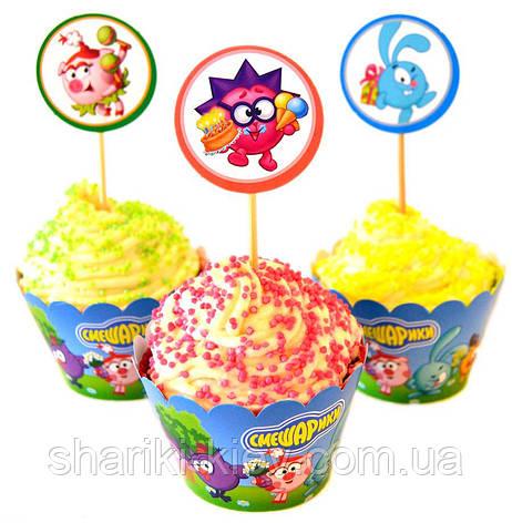 Набор топперов и корзинок для капкейков  Смешарики 6 шт. бумажные на День рождения, фото 2