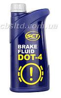 Жидкость тормозная синтетическая1L (910г) SCT DOT-4 Brake Fluid