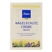 Пробник ночного крема для укрепления, лечения, а также защиты ногтей от грибковых инфекций Nagelschutz