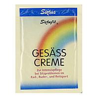 Пробник питательного крема от натертостей кожи Gesäss Creme