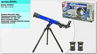 Телескоп C2101 на треноге, 3 набора линз, в коробке 43*8,5*22см