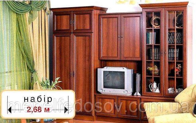 Модульная гостиная Виктор (БМФ)